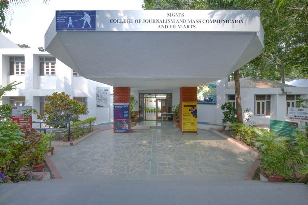 mg university aurangabad mgm photography courses